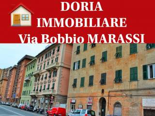 Photo - Appartement via Bobbio, Staglieno, Genova