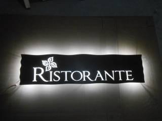 albergo-ristorante